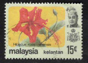 Malaysia Kelantan Scott 109 Used Flower stamp