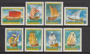 Mongolia MNH 1185-92 Sailing Ships 1981