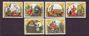 J24508 JLstamps 1984 germany DDR set mnh #2451a-f fairytale