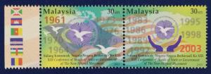 Malaysia Scott # 912-3 13th Conference of Head of State Stamps Set MNH