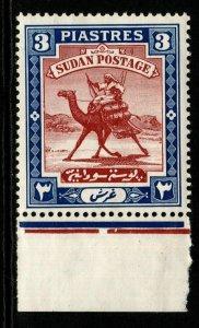 SUDAN SG44b 1940 3p RED-BROWN & BLUE MNH