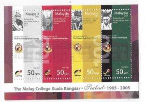 Malaysia 2005 Malay College Kuala Kangsar S/S Sc 1053 MNH Bo22