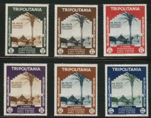 Tripolitania Scott 73-78  MH* set  1934