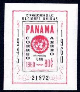 Panama C243 United Nations Souvenir Sheet MNH VF