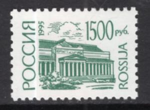Russia 6121 MNH VF