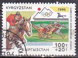 Kyrgyzstan B11 1996 Olympics CTO