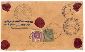MALAYA Straits KGV Cover Malacca Registered India *Nachandupatti* 1926 U244