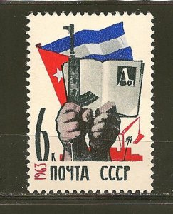 Russia 2737 Flag MNH