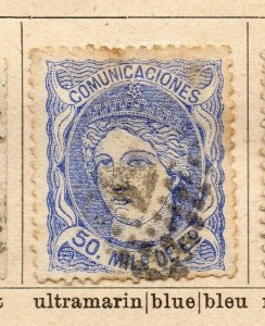 Spain 1870 Early Issue Fine Used 50m. NW-16565