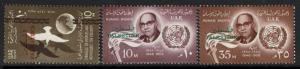 Egypt SC# N69-N71, Mint Hinged -  Lot 022817