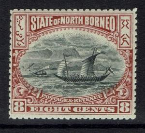North Borneo SG# 102, Mint Hinged, small Hinge Remnant, Perf 14 -  Lot 112916