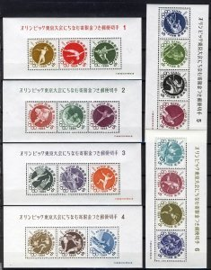 Japan 1961-64, Olympics Tokyo 1964 Full set in S/S VF MNH