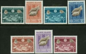 Maldives Islands Scott #117 - #123 Complete Set of 7 Mint Never Hinged