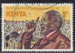 KENYA  SC# 11 **USED** 2sh 1963   SEE SCAN