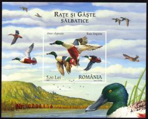 Romania 2007 Scott #4974 Mint Never Hinged