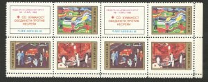 MACEDONIA-MNH** PAIR BLOCKS OF 4 STAMPS, 10 - RED CROSS -DOUBLE PER- 1992. (113)