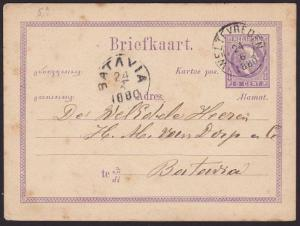 NETHERLANDS INDIES 1880 5c postcard VELTVREDEN to Batavia...................6732