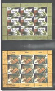 BELARUS 2008 EUROPE CEPT-LETTER MSs(2) #653 - 654 MNH;