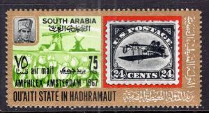 Aden Qu'aiti MI 105A Stamp on Stamp MNH VF