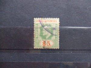 Straits EVII 1904 $5 dull green & brown orange SG138 #1