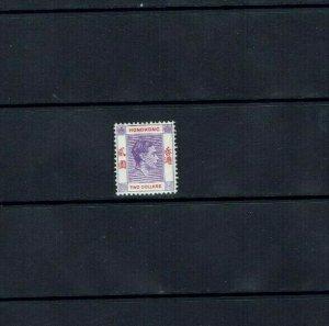 Hong Kong: 1946 King George VI definitive $2 Reddish Violet, lightly hinged mint