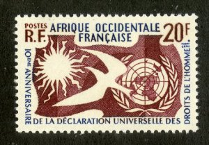 FRENCH WEST AFRICA 85 MNH  SCV $2.40 BIN $1.25 WHO