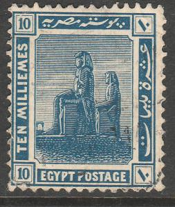 EGYPT 68, 10m COLOSSI OF THEBES, SMALL CORNER CREASE AT LL. USED  F. (367)