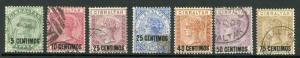 Gibraltar SG15/21 QV Overprinted Set of 7 Fine used