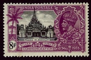 India SCV#148 Mint F-VF.....Worth a Close Look!