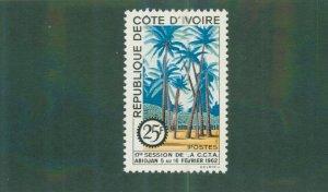 Ivory Coast 196 MH BIN$ 1.10