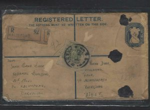 TIBET (PP0711B) 1953 INCOMINR REG COVER FROM INDIA TO PHARIJONG, IMPERF TIBET ST