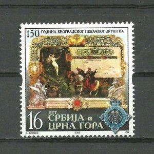 Serbia and Montenegro 2003  Belgrade Singers Society, set MNH