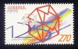 Armenia Sc# 602 MNH 125th Anniversary of the UPU