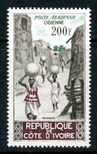 Ivory Coast C19 airmail village scene MNH mint      (Inv 001289.)