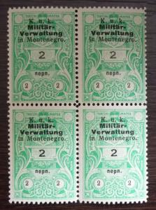 WWI MONTENEGRO - AUSTRIA - REVENUE STAMPS - BLOCK OF 4 R! yugoslavia J6