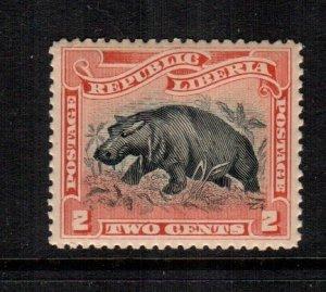 Liberia  58 MNH cat $ 12.00