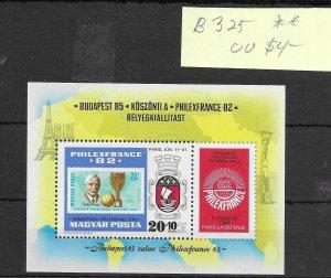 Hungary #B325 MNH - Sourvenir Sheet - CAT VALUE $4.00