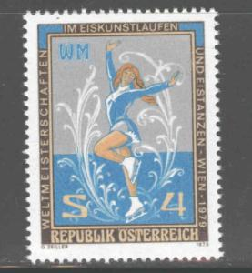 Austria Scott 1113 MNH** figure skater stamp