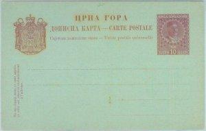 88937 - MONTENEGRO - Postal History - POSTAL STATIONERY CARD Michel # P33 1913
