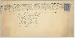 78980 - ARGENTINA - POSTAL HISTORY - OVERSIZED COVER to NY - RED CROSS Heart