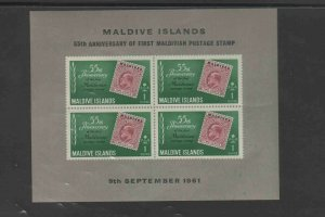 MALDIVE ISLANDS #86a  55TH ANNIV. 1ST POSTAGE STAMPS    MINT  VF NH  O.G  S/S