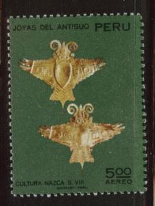 Peru  Scott C362 Airmail MNH** Inca treasure  stamp