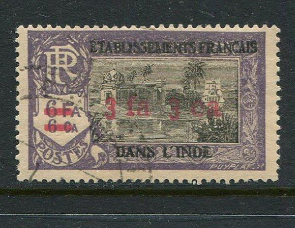 French India #209G Used