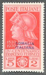 DYNAMITE Stamps: Somalia Scott #118  – MINT