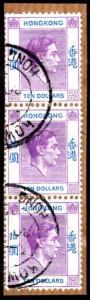 Hong Kong #166A(3) on Piece, Kowloon Cancel, 1953 (?)