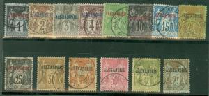 FRANCE OFFICES IN EGYPT #1-14 Complete set except for 5fr high value, used