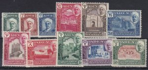BC271) Aden Qu'aiti State in Hadramaut 1942 definitives set of 11 SG1-11 MVLH