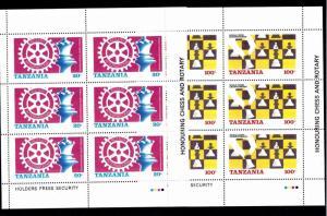 [46321] Tanzania 1986 Sports Chess with tekst right MNH Sheets