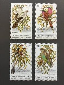South Africa Bophuthatswana #60-63 VF MNH. Scott $ 2.00