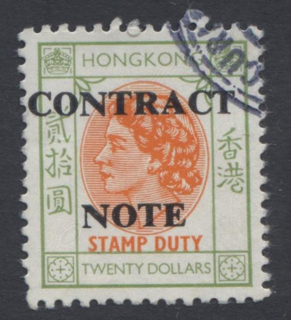 Hong Kong - Contract Note - Stamp Duty - QEII - VFU - Single $20.00c Stamp